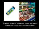 кулинарные демотиваторы на salatik.com.ua