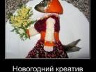 кулинарные демотиваторы salatik.com.ua