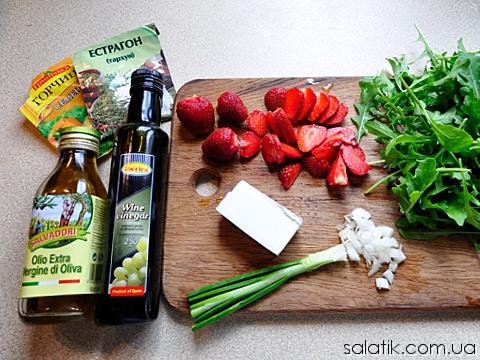 салат с клубникой и руккулой пошагово
