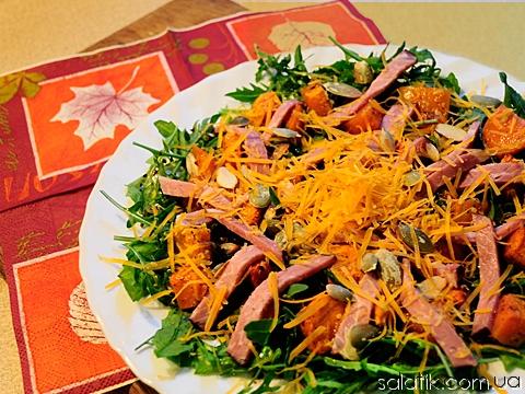 салат из тыквы с ветчиной