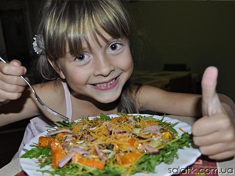 Аня и тыквенный салатик