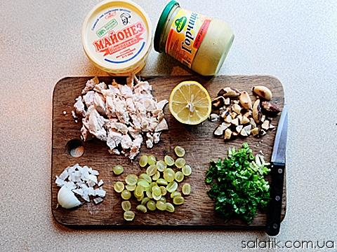 салат с курицей и виноградом пошагово