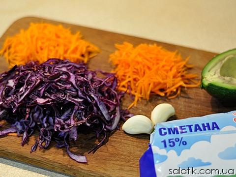 салат с синей капустой и тыквой фото