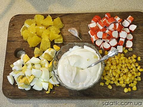 салат с крабовыми палочками и апельсином продукты