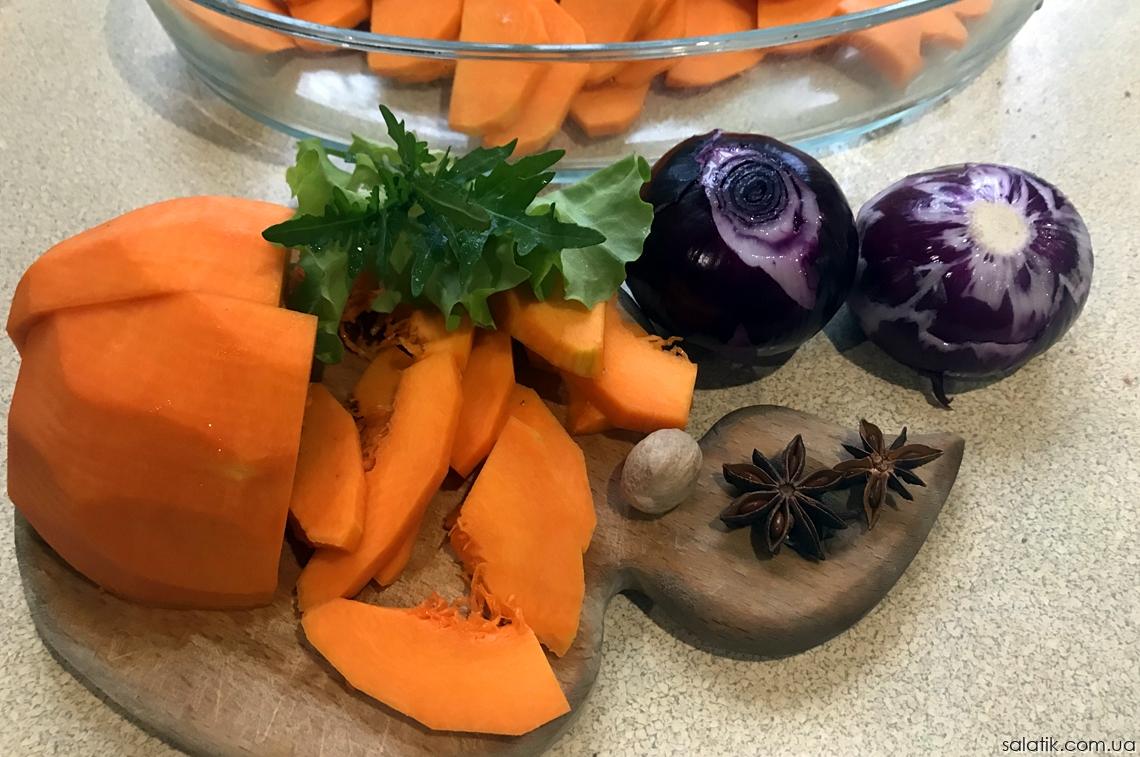 Пряный салат с печеной тыквой и луком - нарезана тыква