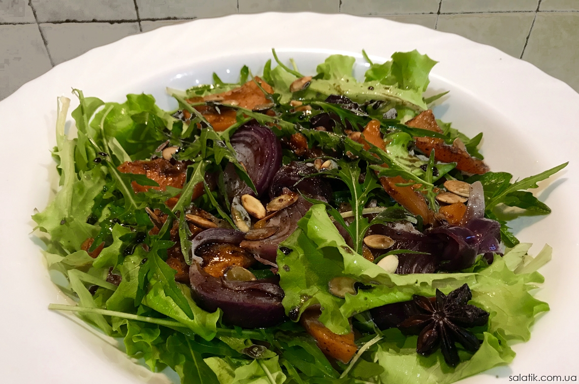 Пряный салат с тыквой запеченой