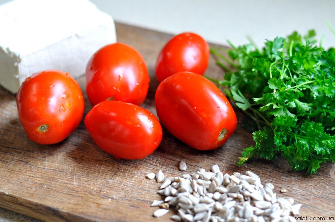салат с помидорами брынзой и семечками продукты