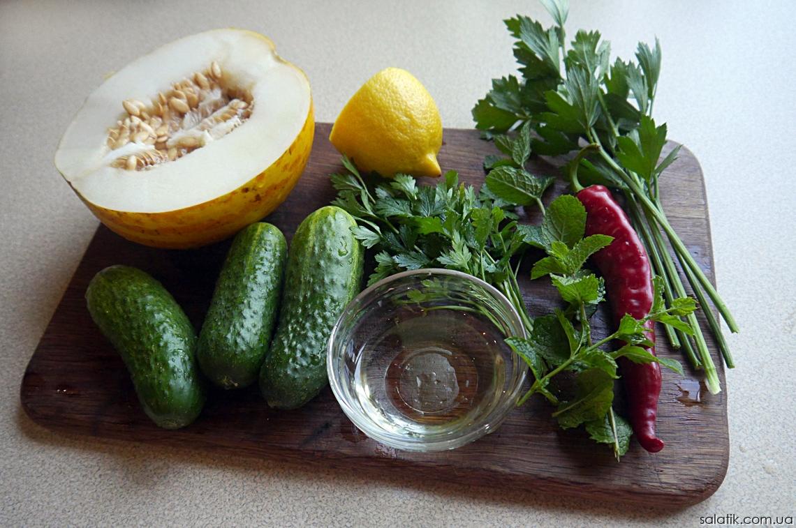 салат с огурцом и дыней продукты