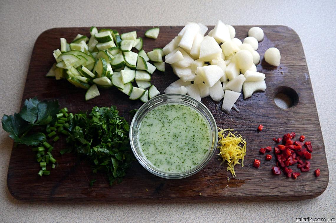 салат с дыней и огурцом соус