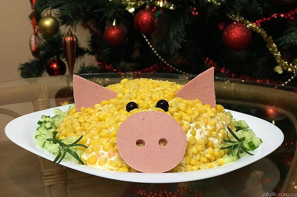 салат на новый год с кукурузой и курицей