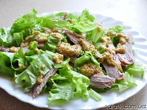салат с телятиной рецепт с фото