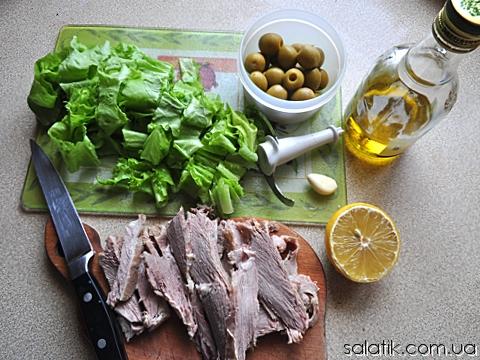 салат с телятиной пошагово фото
