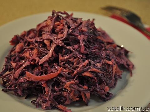 салат из синей капусты рецепт с фото