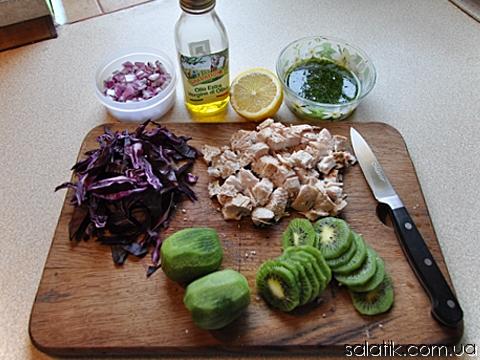 салат из курицы с киви пошагово фото